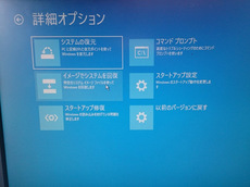 DSC_6065.JPG