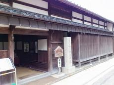 kotosuga1.jpg