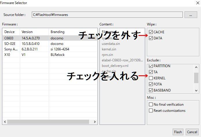 XperiaZ 2代目:e-徒然草:So-net blog