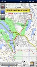 地図ロガー1001.jpg