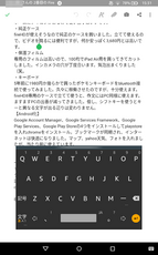 Screenshot_2017-06-19-15-31-52.png