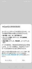 Screenshot_20190710_142428_com.huawei.phoneservice.jpg