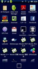 device-2011-09-28-080502.jpg