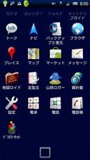 device-2011-09-28-080611.jpg